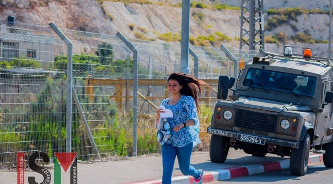 Journalism Student, Activist And Folk Dancer, Lina Khattab, Released