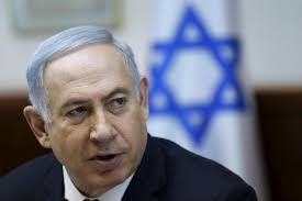 Imagine Netanyahu Arrested in London