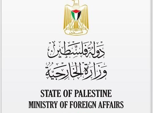 """Ministério  dos Negócios  Estrangeiros  Palestiniano: a lei da """"Regularização"""" cria  dúvida sobre a seriedade da Comunidade Internacional na protecção da solução de dois Estados"""