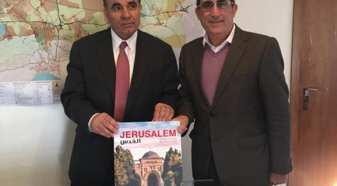 Municipality of Palmela Receives the Palestinian Ambassador